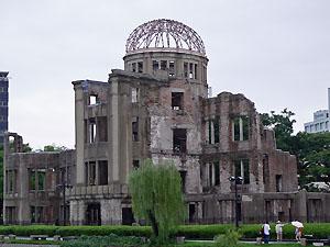 原爆ドームの画像 p1_1